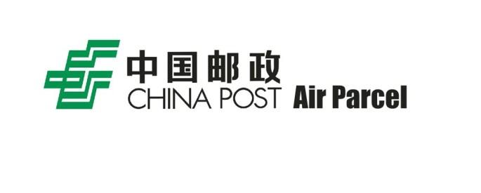 china post air parcel