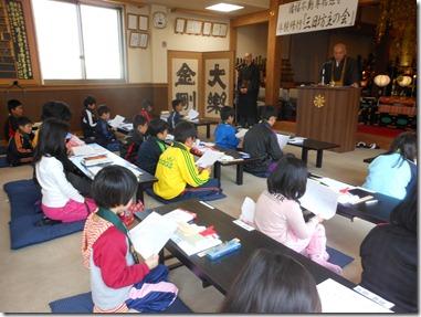 2012.3.29~3.31 三日坊主の会 041