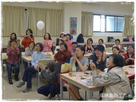 魔術教學_台北市立圖書館新春聯歡魔術教學006