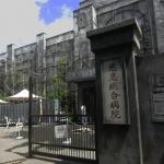 富士急ハイランドのお化け屋敷