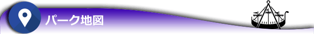 ダグリ岬遊園地のガイドマップ