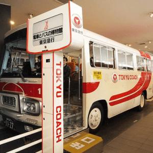 東急電車とバスの博物館