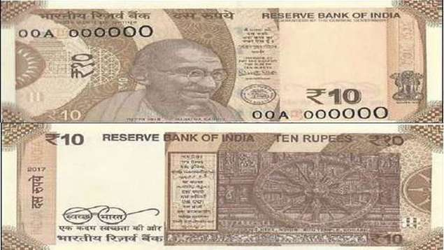 Ten Rupees New Note