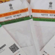 Aadhaar Card Database