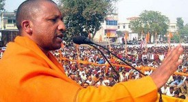 Yogi Adityanath Announcement