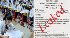 CBSE Exam paper leak