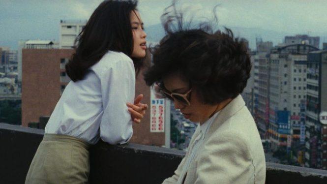 《青梅竹馬》,1985