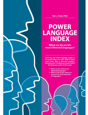 Power Language Index (Kai L.Chan, 2016)