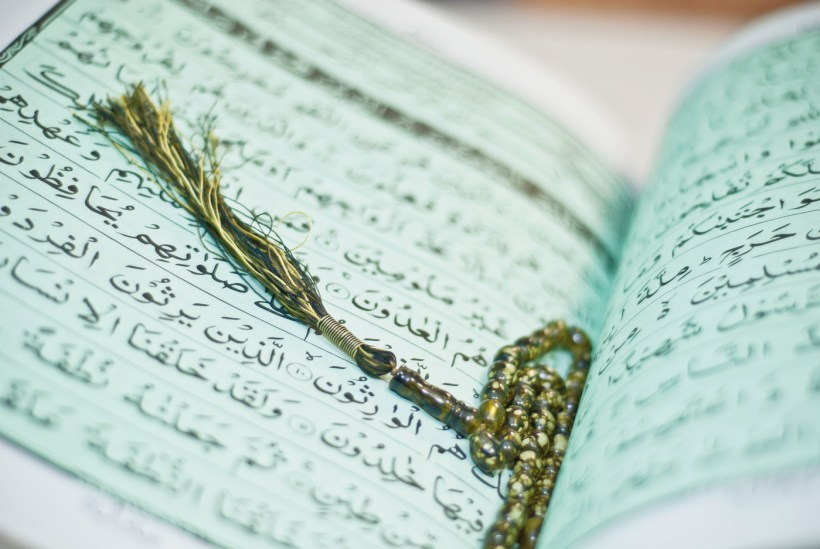 Interprétation des textes du Coran
