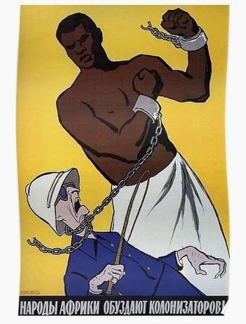 """Affiche anti-coloniale soviétique - """"Les Africains réprimeront les colonisateurs!"""" (1950-1960s)"""