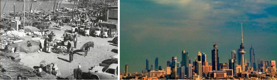 Koweit d'hier (1950) à aujourd'hui