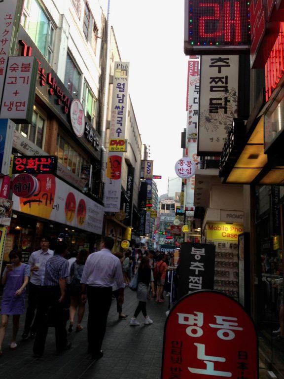 Rue commerçante à Séoul