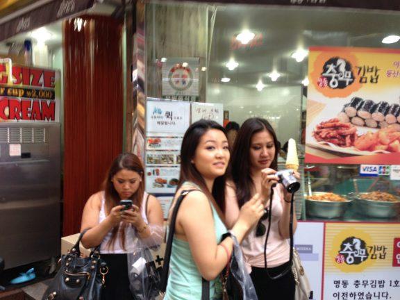 Touristes à Séoul