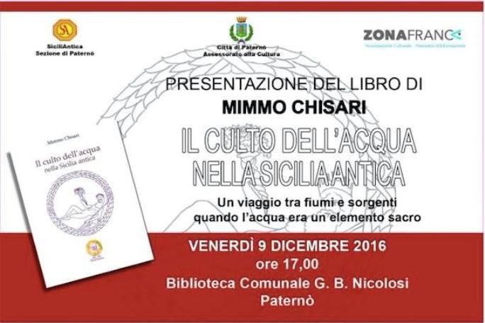 """Paternò, presentazione del libro """"Il culto dell'acqua nella Sicilia antica"""" di Mimmo Chisari"""