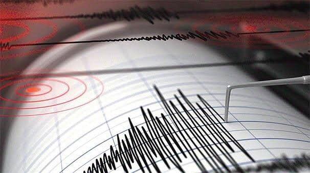 Terremoto. Scossa magnitudo 2.9 con epicentro Belpasso