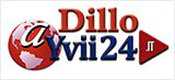 dilloayvii_small