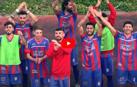 """Calcio. Oggi al """"Falcone Borsellino"""" la festa del Paternò, neopromossa in Serie D (VIDEO)"""