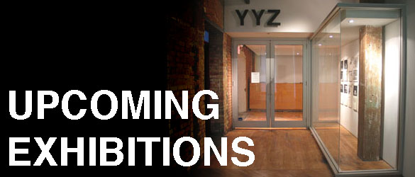 UPCOMING_EXHIBITIONS_banner