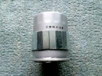 オイルフィルター+ネオジウム磁石写真