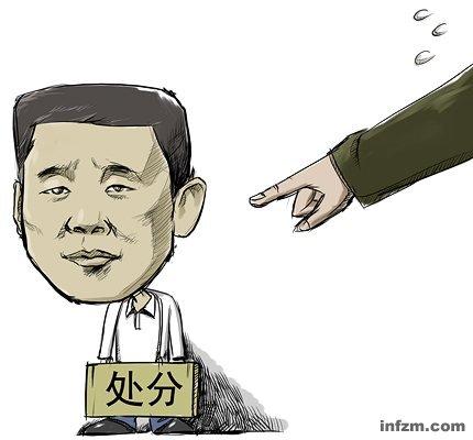 """Imagen publicada por el Nanfang Zhoumo. En el cartel se puede leer """"castigado"""""""