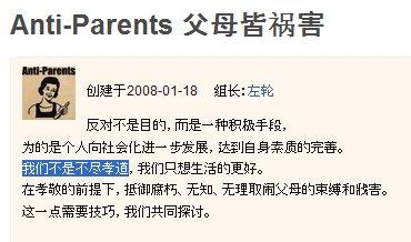 Foto y descripción del grupo de Douban