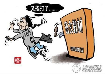 """La mayoría de medios han hecho hincapié en la salidad de """"La verdadera historia de Ah Q"""" de los libros de texto. Gráfico de Shang Haichun (商海春), vía China Media Project."""