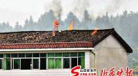 """<p>A principios de septiembre, tres personas de la misma familia decidieron prenderse fuego en el condado de Yihuang (宜黄), en la provincia de Jiangxi. El motivo para hacerlo fue que la policía había acudido para desalojarles y comenzar a demoler su casa, todo ello sin que hubieran recibido ninguna compensación económica. Este incidente (que acabó con la vida de uno de ellos) levantó una gran polvareda en los fórums de Internet y la indignación entre los ciudadanos. La semana pasada, uno de los funcionarios de Yihuang escribía una carta abierta a un medio de comunicación chino en la que explicaba lo que había pasado y defendía que """"las demoliciones forzosas son una elección inevitable"""". </p>"""