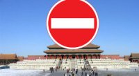 """<p>A pesar de ser un país con más de 1.300 millones de personas, pocos pueden dudar de que las """"pequeñas"""" Pekín y Shanghai (junto con Guangzhou y Shenzhen) son las regiones que se llevan los mayores beneficios del estado central. Esto es así en infraestructuras, recursos e inversiones económicas, pero donde la distancia parece todavía mayor es en el ámbito cultural. Esto es de lo que se queja Zhou Wenhan en un artículo publicado en la revista <em>Nuevo Siglo</em> y titulado """"¿Por qué las colecciones de la Ciudad Prohibida no salen de Pekín?"""".</p>"""