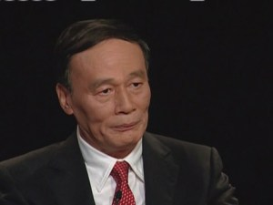 Wang Qishan en su participación en la televisión estadounidense.