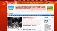 """<p>Hoy 1 de julio comienzan oficialmente las celebraciones de las nueve décadas desde la fundación del Partido Comunista de China en 1921. Todas las ciudades del país se han decorado con el número mágico: el 90, omnipresente en la ciudad de Pekín. Lo de hoy es el punto y seguido de un aniversario del que se lleva hablando en los medios desde hace meses: portales de Internet, <a href=""""http://www.zaichina.net/2011/06/16/la-pelicula-sobre-la-fundacion-del-partido-comunista-de-china/"""">películas</a>, libros y todo tipo de """"productos culturales"""" han protagonizado una intensa campaña propagandística sobre la importancia histórica de aquel julio de 1921 y la grandeza del Partido.</p> <p>Para vivir este día, en ZaiChina estamos en <a href=""""http://en.wikipedia.org/wiki/Shaoshan"""">Shaoshan</a>, la ciudad que vio nacer al fundador de la República Popular China, Mao Zedong."""