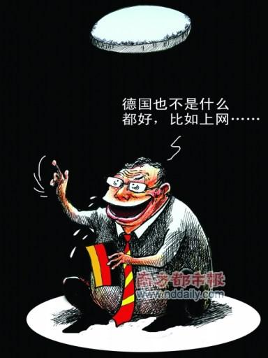 """La viñeta de Kuang Biao. El vicealcalde de Xiamen dice lo siguiente: """"En realidad, en Alemania no todo es bueno, por ejemplo navegar en Internet..."""""""