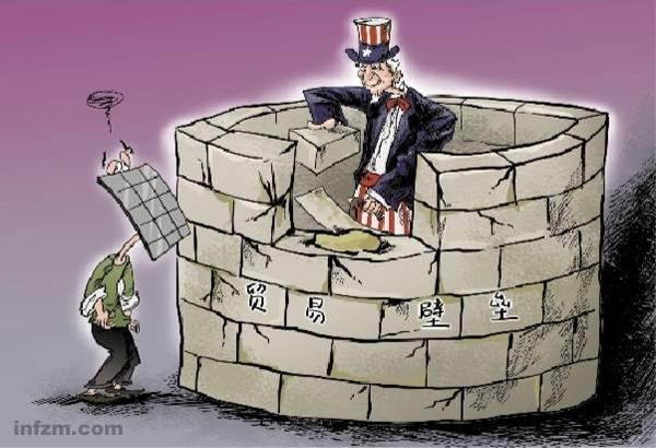 Resultado de imagen de proteccionismo de estados unidos