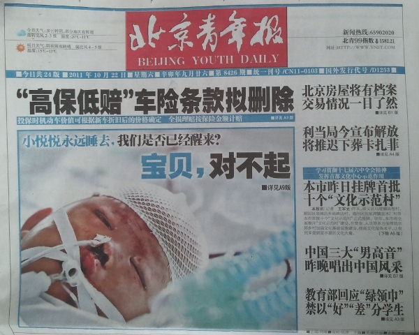 Portada del Beijing Youth Daily.