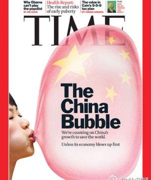 """Portada de la revista Time el 31 de octubre de 2011, un número donde se hablaba en profundidad de """"la burbuja china""""."""