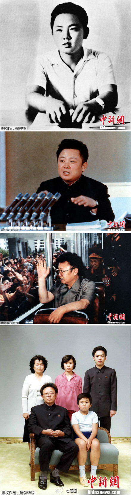 En la primera imagen, Kim Jong-il durante sus años en la universidad, en octubre de 1963. En la segunda, el líder coreano realiza un discurso en la Asamblea General de Corea del Norte en febrero de 1974. En la tercera imagen (tomada en 1975), Kim es aplaudido y vitoreado por el pueblo en su visita a la Univeresidad Kim Il-Sung de Pyongyang. En la última foto, aparece con su familia en el año 1981.