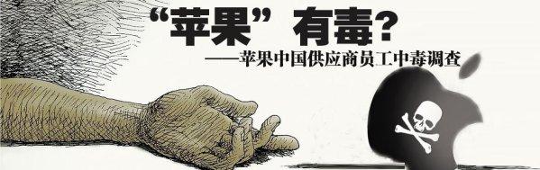 Imagen publicado por el Global Times en su web ya a principios del 2011.