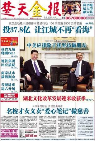 Portada del 16 de febrero del diario Chutian Jinbao (楚天金报), de la provincia de Hubei.