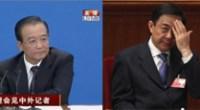 """<p>Las palabras de ayer en la rueda de prensa del Primer Ministro, Wen Jiabao, han tomado hoy un cariz más contundente todavía. Esta mañana, la agencia de noticias Xinhua publicaba un comunicado en el que afirmaba que Bo Xilai dejaba de ser el Secretario del Partido Comunista de Chongqing. A pesar de que continúa como miembro del <a href=""""http://es.wikipedia.org/wiki/Bur%C3%B3_Pol%C3%ADtico_del_Comit%C3%A9_Central_del_Partido_Comunista_de_China"""">Politburó Central</a> (los 25 hombres más poderosos del Partido), este golpe parece acabar definitivamente con las aspiraciones políticas del carismático Bo Xilai, que hasta hace poco más de un mes estaba en todas las quinielas para llegar a lo más alto del PCCh durante este año. <strong>Por Daniel Méndez</strong>. </p>"""