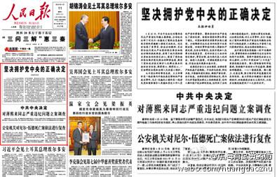 El editorial publicado en el Diario del Pueblo ha sigo recogido por medios y portales de noticias de todo el país.
