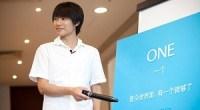 """<a href=""""http://www.zaichina.net/2010/03/26/han-han-el-escritor-mas-leido-del-mundo-y-su-opinion-sobre-el-caso-google/"""">Han Han</a>, el famoso escritor, bloguero y símbolo de la juventud china, volvió la semana pasada a la actualidad de este país al poner en marcha el 11 de junio una nueva revista digital, en este caso con el apoyo de QQ Tencent, uno de los gigantes del Internet en China. Su nuevo proyecto se llama <a href=""""http://hanhan.qq.com/"""">One</a> (一个) y pretende ser una recopilación de los artículos más interesantes publicados por la prensa en los últimos días. A su lado aparece también una página mucho más personal dedicada a la vida y escritos de Han Han, donde se pueden ver sus fotografías, mandarle preguntas o saber cuál será su próxima carrera de coches, lo que parece mostrar una sintonía perfecta entre uno de los jóvenes más mediáticos del país y la empresa <a href=""""http://en.wikipedia.org/wiki/Tencent_QQ"""">QQ Tencent</a>. <strong>Por Daniel Méndez</strong>."""