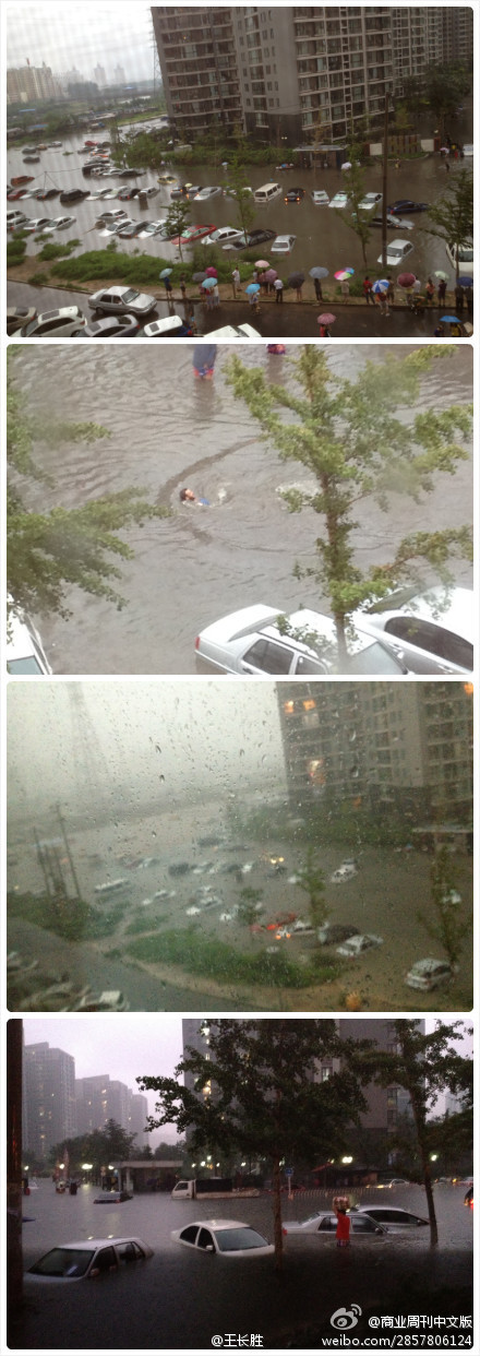 Algunas de las muchas imágenes compartidas en los últimos días en las redes sociales chinas.