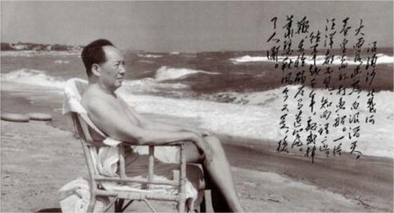 Mao Zedong en Beidaihe. Año 1960.