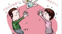 """Los dos pensaban que no tendrían ningún problema por tener un segundo hijo, pero la administración china se ha mostrado increíblemente eficaz a la hora de hacer cumplir a raja tabla la conocida como <a href=""""http://es.wikipedia.org/wiki/Pol%C3%ADtica_de_hijo_%C3%BAnico"""">política del hijo único</a>. Este es el caso de un matrimonio de Ningbo, en la sureña provincia de Zhejiang, que en teoría, al ser los dos hijos únicos, no deberían tener ningún problema para tener un segundo bebé. Sin embargo, como no pidieron permiso a las autoridades anticipadamente y no siguieron todos los trámites burocráticos, esta pareja se enfrenta ahora a una multa de más de 70.000 yuanes (8.638 euros, más de 11.000 dólares). El matrimonio lleva meses negándose a pagar y las autoridades les han denunciado en los tribunales. <strong>Por Daniel Méndez.</strong>"""