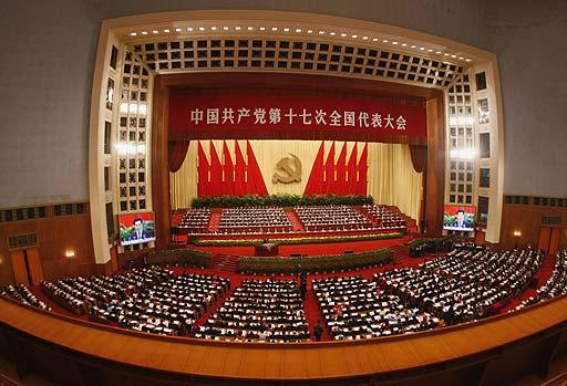Imagen del XVII Congreso del PCCh, celebrado en octubre de 2007.