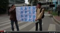 Vídeos de la concentración del lunes 7 de enero en apoyo a los periodistas chinos.