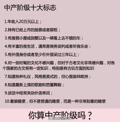 El original en chino, tal y como fue publicado en Sina Weibo.
