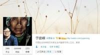 Esta personalidad de Internet critica la falta de transparencia, las mentiras y el abuso de poder de los gobernantes chinos.