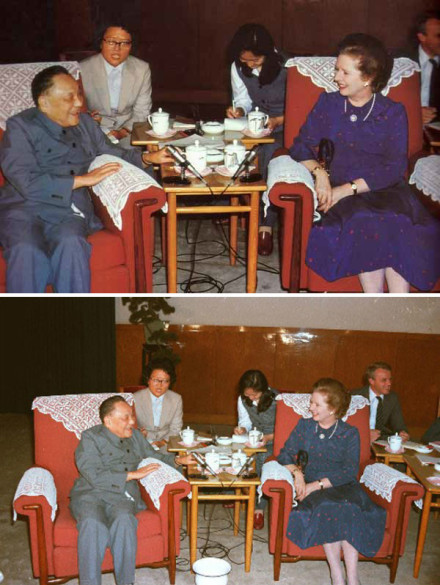 En la imagen superior, se puede ver la foto oficial de la reunión entre Deng y Thatcher. La imagen inferior es la foto completa; entre ellos dos se puede ver la escupidera que normalmente utilizaba Deng Xiaoping.