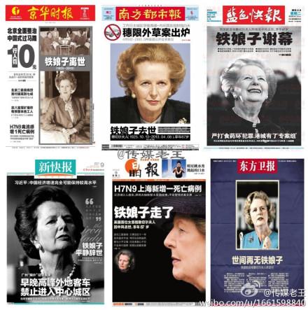 Varias portadas del día de hoy en la prensa china.