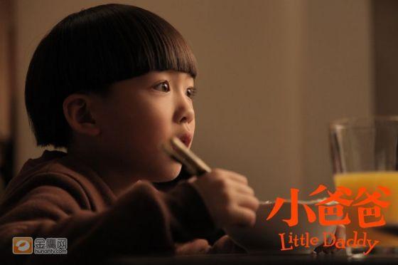 Otro de los éxitos de la serie de televisión ha estado en el entrañable niño protagonista, interpretado por el actor Zhu Jiayu (朱佳煜).